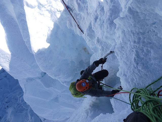 Alpamayo, Peru, Montana Alpine Guides, climbing guides, Peru, mountaineering, guided climbs, climbing